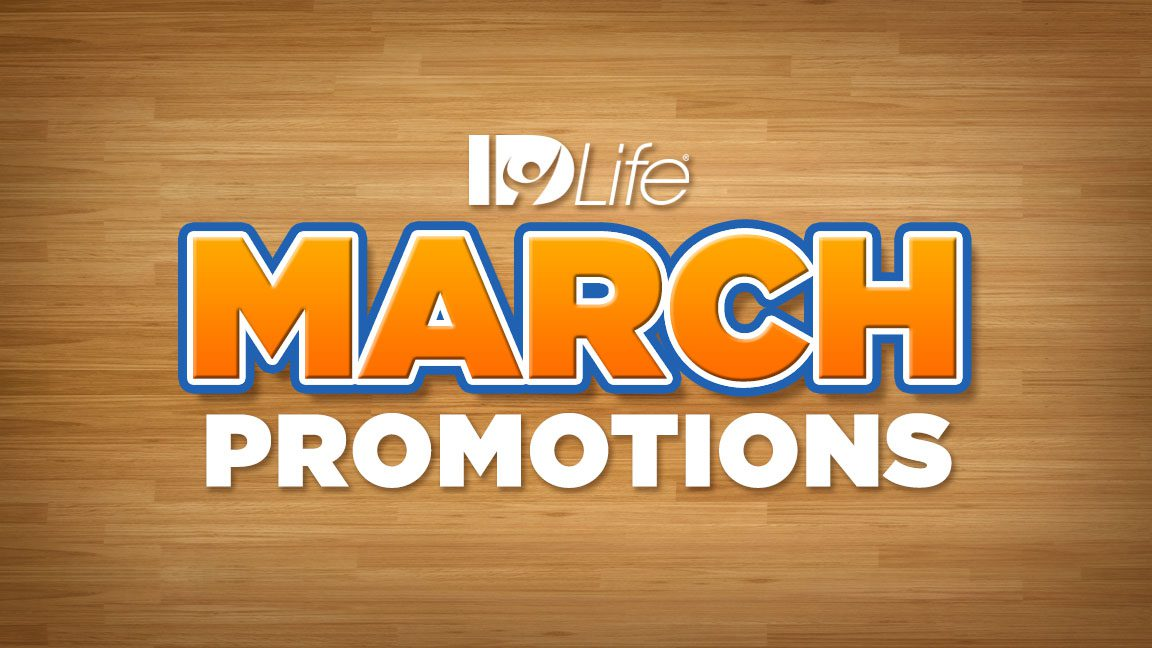 March Madness Promotion 2018