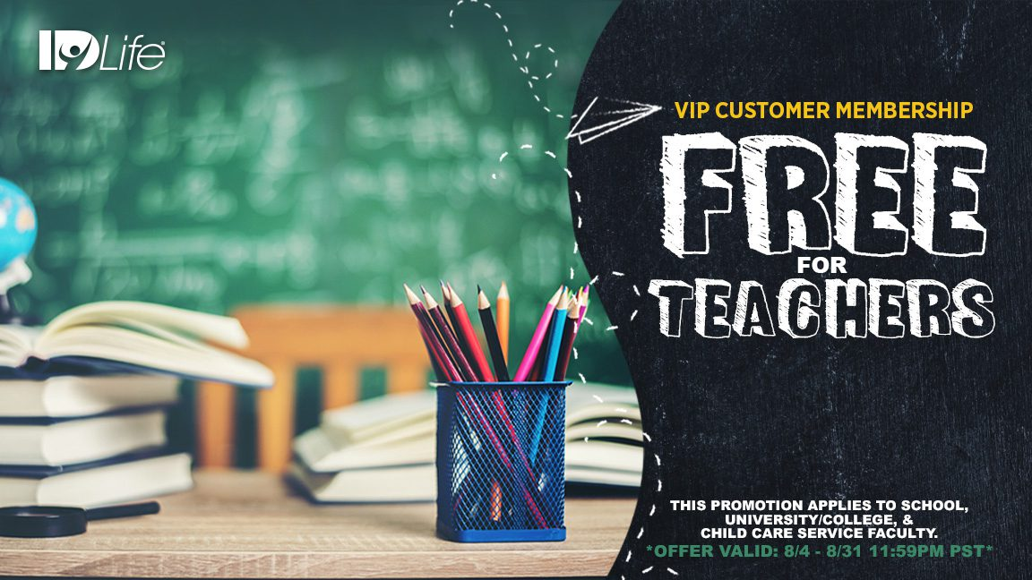 FREE VIP Customer Membership for ALL School Faculty!
