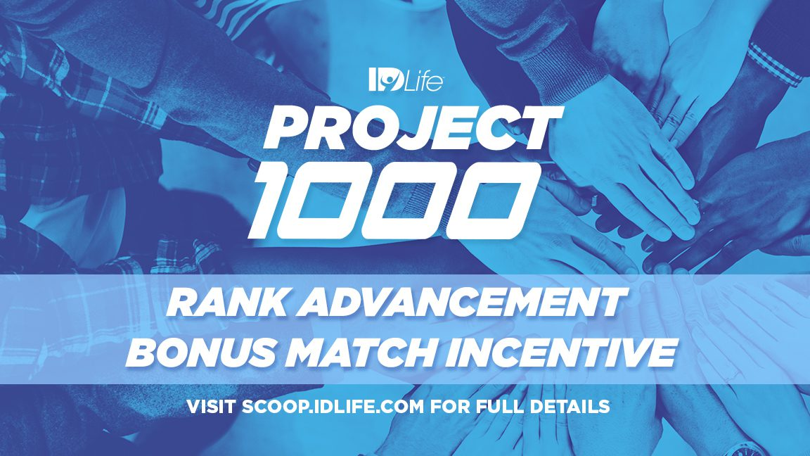Rank Advancement Bonus Match Incentive