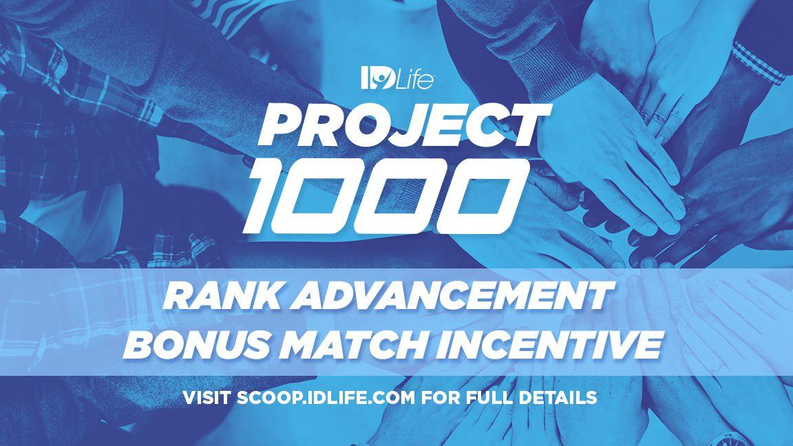 EXTENDED: Rank Advancement Bonus Match Incentive